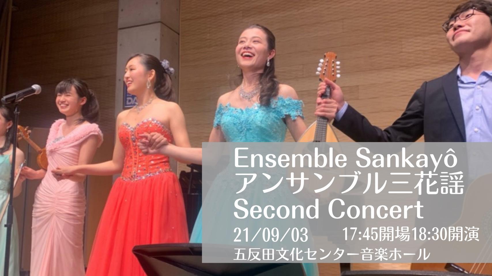 Ensemble Sankayô Second Concert